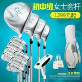 高爾夫新款!PGM 高爾夫球桿 女士套桿 初中級套裝 Golf全套球具Igo-CY潮流站