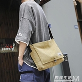側背包單肩包男帆布包男郵差包電腦包單肩背包日韓運動大學生書包