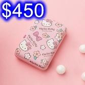 億覓Hello Kitty正版授權mini櫻花行動電源 10000mah移動電源 雙USB輸出 手機平板通用