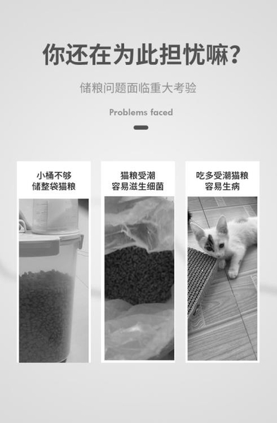 狗糧貓糧儲存桶密封防潮貓咪儲糧儲藏存儲罐筒盒子收納箱【宅貓醬】