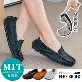[Here Shoes]MIT台灣製舒適可彎折素色皮革內刷毛圓頭包鞋豆豆鞋─KD512
