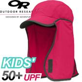 【Outdoor Research 美國KIDS SUN RUNNER CAP 兒童 抗UV透氣護頸帽〈桃紅〉】243434/防曬帽/棒球帽