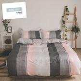 天絲 床包被套組(鋪棉被套)-加大【Aurora】 涼感 翔仔居家 100%tencel 萊賽爾纖維