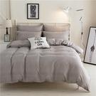 簡約棉質床上用品四件套全棉三件套1.5/1.8/2.0m床單雙人被套單人