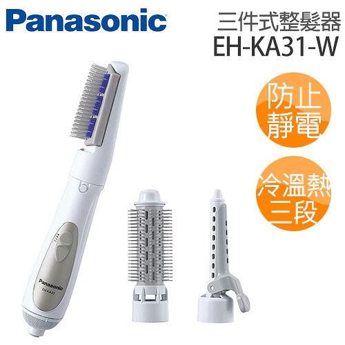 Panasonic 國際牌 三件式整髮器 EH-KA31-W