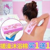 搓澡綿成人寶寶搓背搓泥海綿洗澡刷