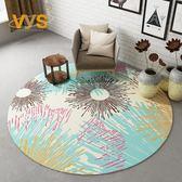 圓形地毯書房吊椅陽台北歐現代簡約短毛印花水洗藍色床邊臥室地毯WY 【好康八九折】