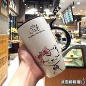馬克杯 貓咪可愛水杯子陶瓷馬克杯辦公室個性創意情侶牛奶咖啡杯帶蓋勺子