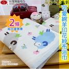 【浴巾 2條優惠價】可愛綿羊紗布純棉浴巾(2條組)  【台灣興隆毛巾專賣*歐米亞小舖】雙層織造