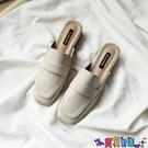 穆勒鞋 夏季粗跟包頭拖鞋女淺口時尚外穿網紅穆勒鞋復古英倫風方頭半拖 寶貝計畫 618狂歡