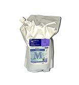 岡山戀香水~哥德式 PLARMIA 璀璨系列 藍鑽Oil護髮素(M)2500ml~優惠價:2990元