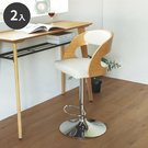 吧檯 餐椅 吧台椅 椅【K0015-A】諾拉皮革木吧台椅2入 收納專科