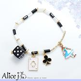 韓系 童話愛麗絲骰子手鍊