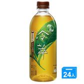 原萃冷萃金萱烏龍450mlx24【愛買】