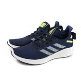 adidas SenseBOUNCE+STREET M 慢跑鞋 深藍色 男鞋 G27275 no720