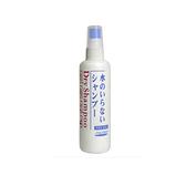 資生堂SHISEIDO頭髮乾洗劑150ml【日本製】月子/旅行必備【TwinS伯澄】