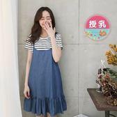 漂亮小媽咪 短袖哺乳裙 【B2108GU】 兩件式 條紋 哺乳裙 背心裙 牛仔裙 魚尾裙 魚尾洋裝 孕婦裝
