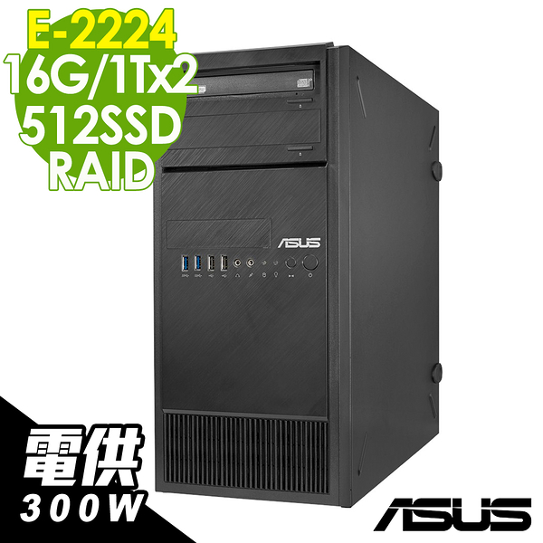 【現貨】 ASUS TS100-E10 商用伺服器 E-2224/16G/512SSD+1Tx2/300W/RAID