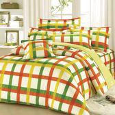 【Arnold Palmer雨傘牌】田園交響曲-台製40紗精梳純棉床包枕套雙人三件組
