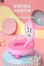 兒童馬桶坐便器男寶寶便盆女1-6歲卡通嬰兒座便器小孩尿盆抽屜式 一米陽光