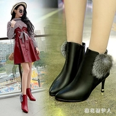 性感細跟短靴女春秋季單靴冬紅色小皮靴細高跟鞋尖頭裸靴馬丁靴子 PA10753『棉花糖伊人』