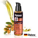 德國Diplona沙龍級摩洛哥堅果護髮油100ml分岔重度受損專用-加