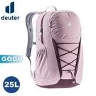 【Deuter 德國 GOGO 25 L休閒旅遊背包《粉紫》】3813221/雙肩後背包/登山包/戶外旅遊