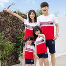 ★韓版SH-S921★《紅條字母款》短袖親子裝♥情侶裝