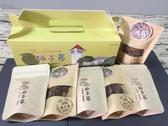 禮盒-柚子蔘文創包裝50克*6