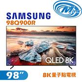 《麥士音響》 SAMSUNG三星 98吋 8K QLED量子點 直下式平面電視 98Q900R
