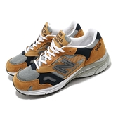 New Balance 920 英製鞋 棕色 卡其 灰 反光 男鞋 NB Made in UK 【ACS】 M920YND