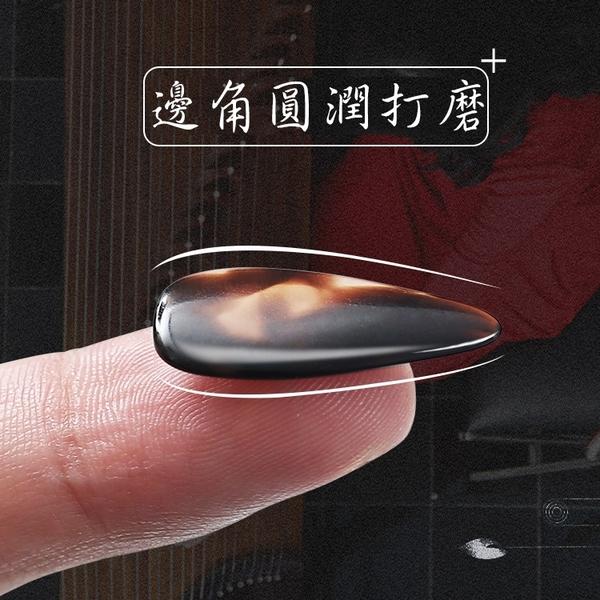 蓼風 古箏指甲 遙指 半月形 各尺寸 兒童適用 34-G02