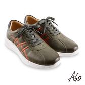 A.S.O 機能休閒 3D超動能撞色線條綁帶休閒鞋 橄欖綠
