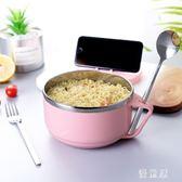 304不銹鋼泡面碗 學生宿舍方便面杯吃飯碗成人餐具帶蓋大容量 BT10625『優童屋』