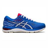 Asics Gel-cumulus 21 [1011A787-400] 男鞋 慢跑 輕量 緩震 彈性 舒適 亞瑟士藍白