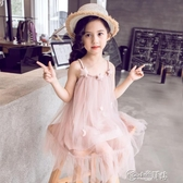 女童洋裝夏2020新款洋氣吊帶小仙女兒童公主裙女公主蓬蓬紗裙子 小城驛站