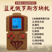 大屏藍光俄羅斯方塊游戲機懷舊經典童年老人記憶玩具同款