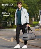 店慶優惠兩天-旅行包男士商務手提包大容量背包出差旅遊短途行李包運動包健身包