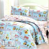 【鴻宇HONGYEW】國棉/防蹣抗菌寢具/台灣製/單人三件式薄被套床包組-177807