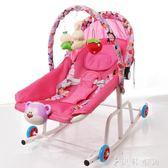 嬰兒搖椅搖籃寶寶安撫躺椅搖搖椅哄睡搖籃床igo   伊鞋本鋪