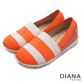 DIANA 輕。愛的--跳色雙層彈性帶超輕量樂福鞋- 橘 ★零碼出清只供退貨恕無法換貨★