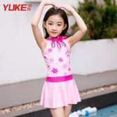 兒童泳裝 兒童連體公主裙式防曬褲小中大童韓國溫泉游泳衣