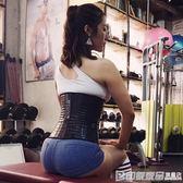 歐洲TOPMELON運動束腰帶女健身護腰帶男綁帶緊身夏季收腹帶  印象家品旗艦店