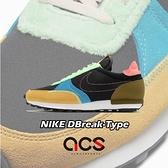 【六折特賣】Nike 休閒鞋 DBreak-Type 黑 彩色 麂皮 毛料 男鞋 Daybreak 【ACS】 DC3274-064
