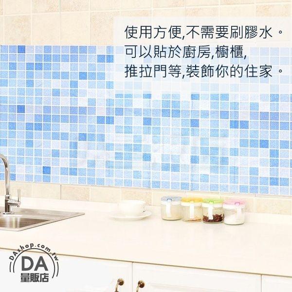 廚房 防油貼 灶台貼 防油汙貼紙 廚房壁貼 耐高溫貼紙 防油煙貼 防水 磁磚貼紙 鋁箔 多色可選