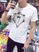 韓版日系男士T恤男短袖圓領修身體恤半袖衣服男裝潮流  汪喵百貨
