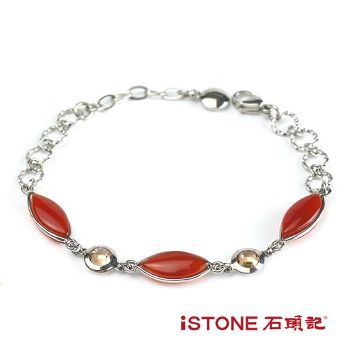 紅瑪瑙手鍊-優雅王妃 石頭記
