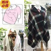 孕婦裝 MIMI別走【P41100】我的英倫高雅世界 格紋保暖多功能哺乳巾 哺乳披肩 方便攜帶