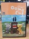 挖寶二手片-B07-012-正版DVD*動畫【多摩君】-日語發音-