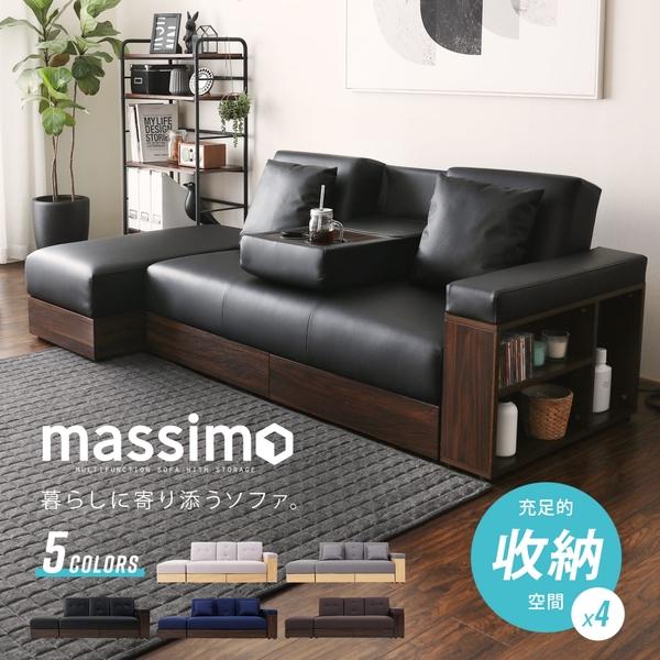 【MODERN DECO】麥西蒙日式多功能收納沙發床/5色/H&D東稻家居